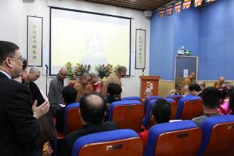 法師與嘉賓們於儀式開始前就坐