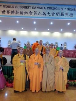 香港長老及法師出席世界佛教僧伽會第九屆會議閉幕禮